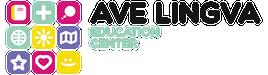 Лого центра Ave Lingva